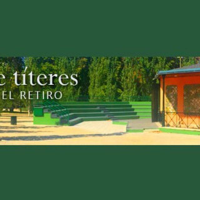 Teatro de Títeres del Retiro